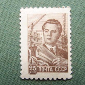 МАРКИ- СССР-1шт-(1)-стандартная 1959г-чистая