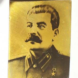 Знак Сталин