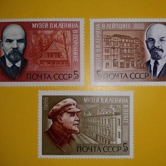 116 лет со дня рождения В.И.Ленина