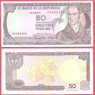Боны Америка Колумбия 50 песо 1986 г.