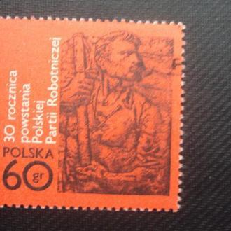 Польша гаш. 1972г.
