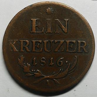 Австрия 1 крейцер 1816 год