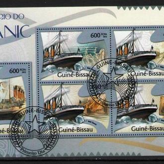 Гвинея Бисау 2012 Корабли Флот Круизный лайнер Титаник мл