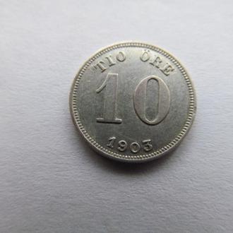 Швеция  10  эре  1903  год