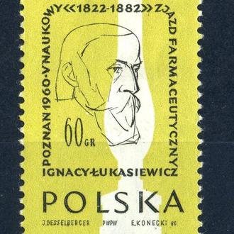Польша. Личности. Медицина (серия)* 1960 г.