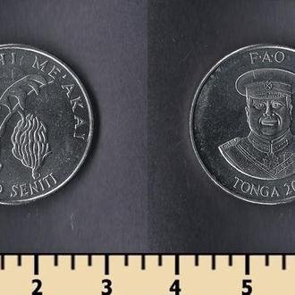 ТОНГА 10 СЕНИТИ 2005