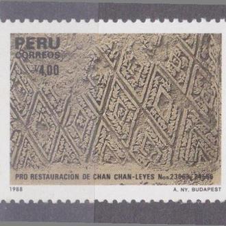Перу 1988 НАСКАЛЬНАЯ ЖИВОПИСЬ РИСУНОК УЗОР РЕСТАВРАЦИЯ ЧАН-ЧАН КУЛЬТУРА INCA НАСЛЕДИЕ Mi.1377** MNH