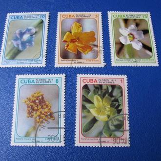 Флора Квіти Цветы Куба 1974