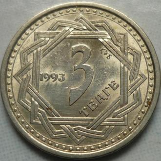 Казахстан 3 тенге 1993