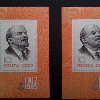 блок великий 48 лет революции 1965