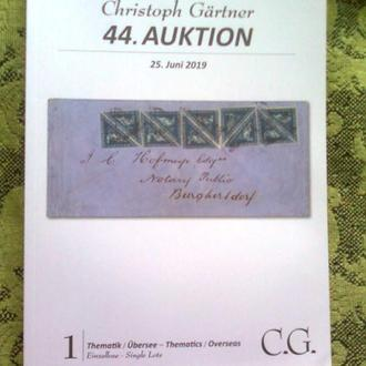 "Каталог марок ""Christoph Gartner"", 2019 г. (400 стр.)"