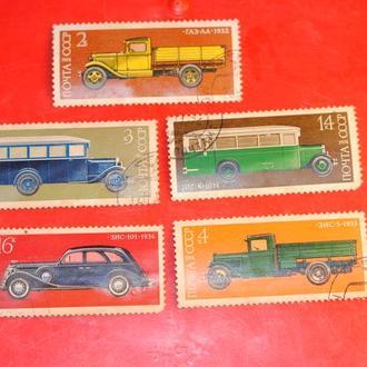 марки Старые автомобили 1974 г СССР