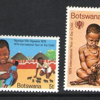 Ботсвана - год детей 1979 - Michel Nr. 237-238 **