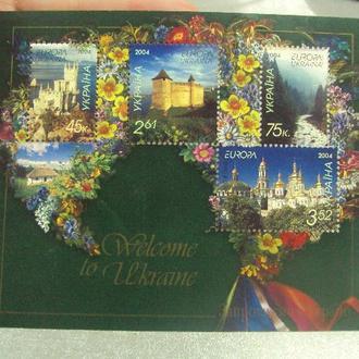 марки блок украина 2004 приглашаем в украину запрошуемо добро пожаловать  не гаш №1
