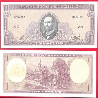 Боны Америка Чили 1 эскудо 1962 г.