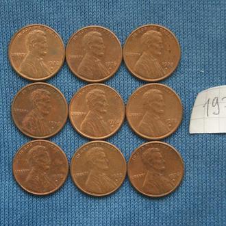 США  1 цент  1978 г  D