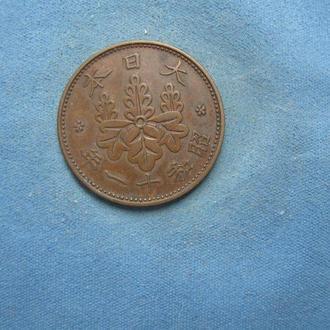 Япония 1 сен 1936 год