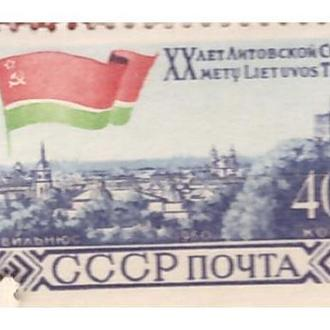ЛИТОВСКАЯ ССР 1959   MNH