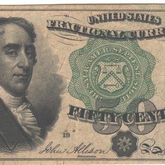 50 центов США 1863 г. в аUNC