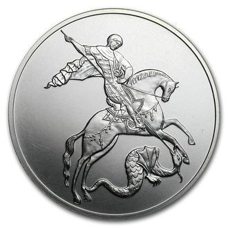 Монета инвестиционная Георгий Победоносец(Россия) 31.1 грамм чистого серебра 999 пробы(до 18% в грн)