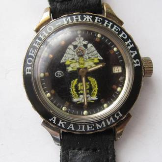 Часы Восток Амфибия Военно - Инженерная Академия