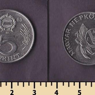 ВЕНГРИЯ 5 ФОРИНТОВ 1983