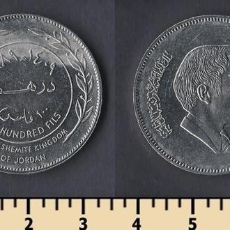 Иордания 100 филс 1989
