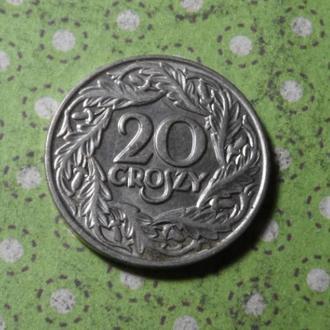 Польша 1923 год монета 20 грош !