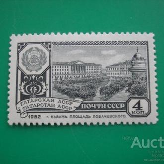 СССР 1962 Столицы республик   MNH