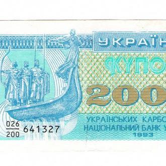 Украина купон 2000 карбованцiв 1993