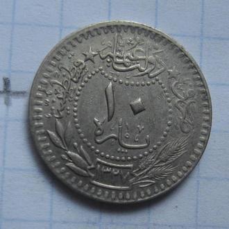 ТУРЦИЯ, 10 пара 1327 г.х. (1910–1915 г.).