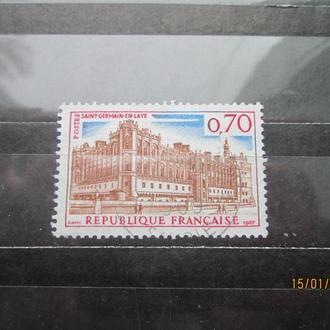 Марка Франция 1970г гаш 2