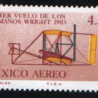 Мексика (1978) Авиапочта. Самолёт братьев Райт