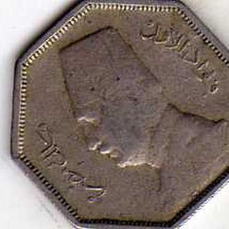 Египет 2,5 мил,1933г