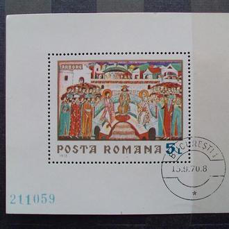 Румыния.1970г. Живопись. Фреска. Почтовый блок.