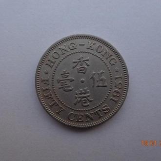 Британский Гонконг 50 центов 1951 George VI состояние очень редкая