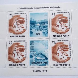 Блок 1973 г Венгрия