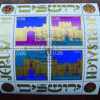 Израиль.1971г. Архитектура Иерусалима. Почтовый блок. СГ. КЦ 5.00 EUR!