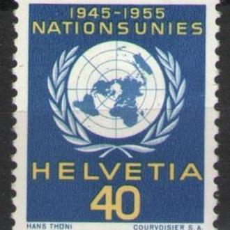 Швейцария 1955 ООН UNO Эмблемы серия 4-00 евро MNH **