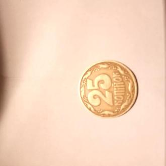 Монета 25 копеек 1992