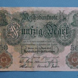 Германия 50 марок 1910 №2