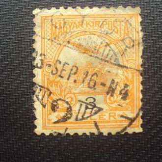 Венгрия 1913г.гаш.