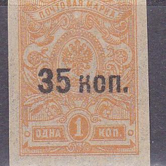 Гражданская война 1919 Крым полная серия MNH