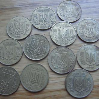 25 копеек 1992, 94 г.г.