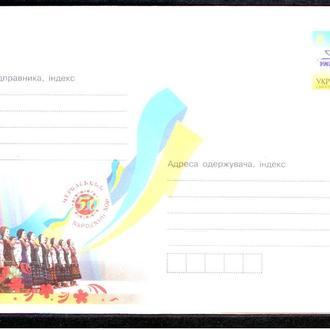 Укр.2007 ХМК Черкасский народный хор