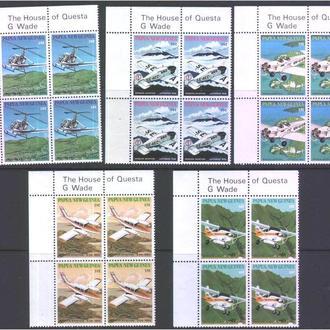 Авиация . Папуа Новая Гвинея 1981 г MNH -  самолет вертолет - в кв . блоках