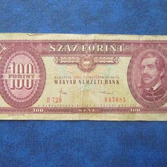 банкнота 100 форинтов Венгрия 1984