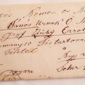 Конверт Австрия 1859 г