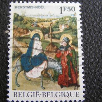 Бельгия 1971