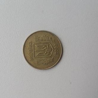 25 копеек 2007 г.
